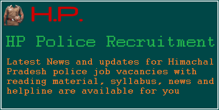 HP police recruitment, HP Police bharti, HP Police vacancy, HP police jobs
